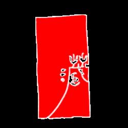 NINOKURA [にのくら]